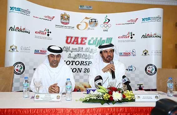 موسم جديد حافل بأحداث رياضية تعكس المستقبل المشرق لرياضة السيارات في الإمارات