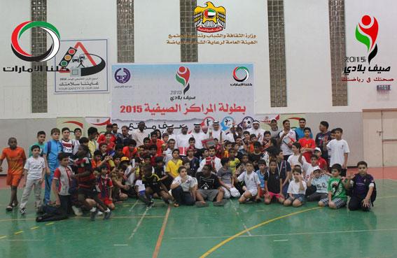 نجاح رائع وتتويج الفائزين في المسابقات الرياضية لصيف بلادي بنادي الذيد