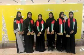 الإمارات تختتم مشاركاتها في برنامج ريادة الأعمال للشابات بالأردن