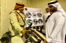 شرطة أبوظبي تعرض أسلحتها القديمة بمهرجان الوحدات المساندة