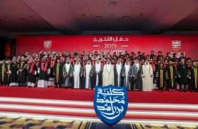 أحمد بن سعيد يشهد تخريج الدفعة السادسة من كلية محمد بن راشد للإدارة الحكومية