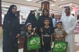 نادي الإمارات يشارك في احتفالية يوم الطفل الإماراتي