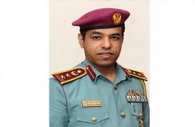 شرطة أبوظبي تطلق حملة توعية حول تأمين الأموال والحفاظ عليها