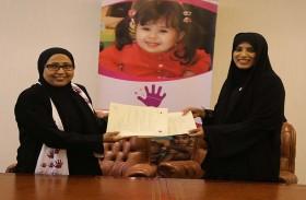 توقيع مذكرة تفاهم بين جمعيتي الإمارات لمتلازمة داون و«التوحد»