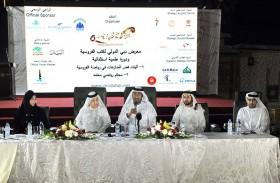 انطلاق فعاليات معرض دبي الدولي لكتب الفروسية 10 ديسمبر