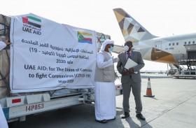 الإمارات ترسل مساعدات طبية إلى جمهورية القمر المتحدة لتعزيز جهودها في مكافحة انتشار كوفيد- 19