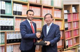 سفير الدولة لدى كوريا يلتقي عمدة مدينة سيؤول