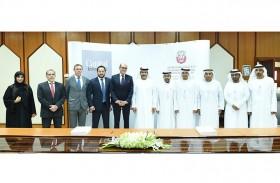 بلدية مدينة أبوظبي توقع عقد مساطحة لتطور (حديقة الشيخة فاطمة) في أبوظبي