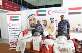 الهلال الأحمر الإماراتي يواصل دعمه للدفاع المدني في المكلا