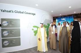 حشر بن مكتوم يفتتح المعرض الدولي للإعلام الرقمي واتصالات الأقمار الصناعية
