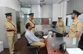 مركز شرطة الرفاعة يقوم بإجراء 21750 معاملة في العام الماضي