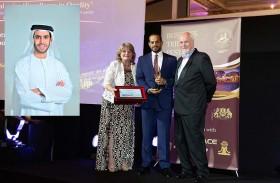 «شروق» تحصل على جائزة «التميز في الجودة» بمهرجان الأعمال العالمي 2018