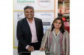 «شويترامس» توقع مذكرة تفاهم مع «فيوتشر كونسومر ليمتد» الهندية بالتزامن مع معرض جلفود 2019