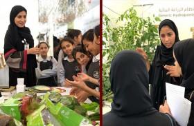 خدمات المزارعين يشارك في أسبوع الأغذية والزراعة بجامعة الإمارات