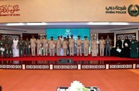 شرطة دبي تحتفي بموظفي الموارد البشرية المتميزين
