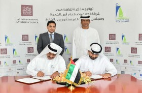 غرفة رأس الخيمة ومجلس الإمارات للمستثمرين بالخارج يوقعان اتفاقية تعاون