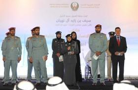شرطة أبوظبي تشارك في ملتقى جهود وحماية