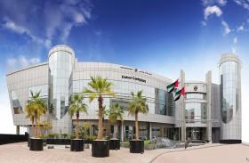 جامعة أبوظبي تفتح باب التسجيل للدراسات العليا في فرعها الجديد بدبي