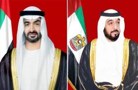 اتحاد الإمارات لكرة القدم يستضيف معسكرات ثلاثة منتخبات آسيوية في نوفمبر