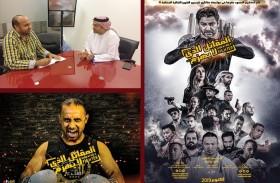 فيلم الحركة «المقاتل الذي لا يهزم» يهز عرش السينما الخليجية