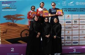 أكثر من 200 متسابقة في تحدي المرموم للدراجات الهوائية النسائية