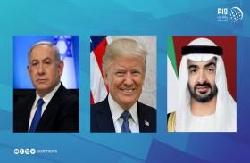 الاتفاق يعزز فرص السلام بالمنطقة.. وإسرائيل تتعهد بوقف ضم أراض فلسطينية