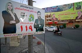 العراق.. «الالتهاب السياسي» يتزايد مع اقتراب الانتخابات