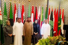 """""""الإمارات لحقوق الإنسان"""" تشارك في ندوة لجنة الميثاق بالجامعة العربية"""