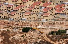 الامارات تستنكر سياسة الاستيطان الإسرائيلية غير الشرعية في فلسطين