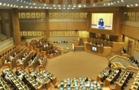 الإماراتية  والبرلمان : 13 عاما من المشاركة الفاعلة .. ومرحلة جديدة عنوانها المناصفة