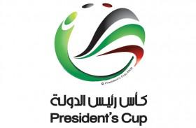 اتحاد الكرة يُنظم قرعة دوري الثمانية والأربعة لكأس رئيس الدولة اليوم