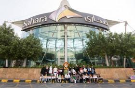مركز صحارى بالتعاون مع الهلال الأحمر  الإماراتي يرحب بالأيتام في يوم اليتيم العالمي