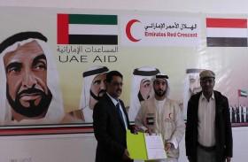 «الهلال» يوقع اتفاقية لبناء وصيانة فصول دراسية في اليمن