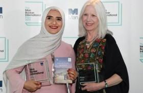 «سيدات القمر» تفوز بجائزة مان بوكر