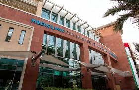 ميديكلينيك مستشفى المدينة منشأة خالية من حالات كوفيد19