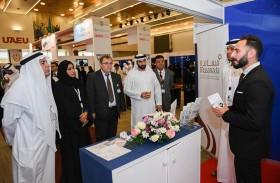 جامعة الإمارات تفتتح فعاليات ممشى الصناعة الثالث