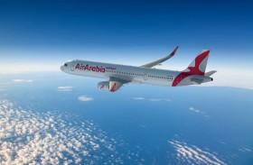 «العربية للطيران» تنال لقب «أفضل شركة طيران اقتصادي» في الشرق الأوسط وأفريقيا