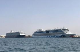 توقّعات باستقبال أكثر من مليون زائر و200 سفينة سياحية