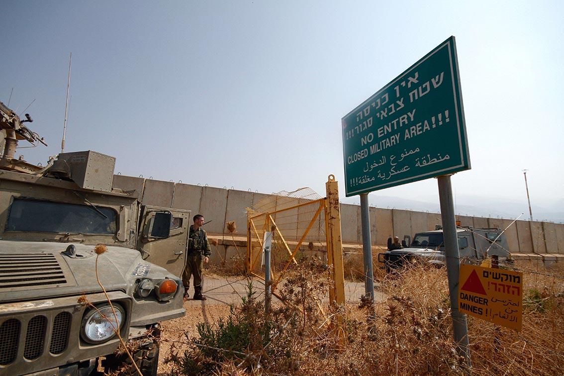 الاحتلال يقر رسمياً بضم أراضٍ لبنانية