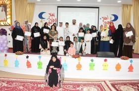 أصدقاء البيئة تنظم فعالية أهلا رمضان