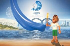 الجزائر تعلن تأجيل دورة ألعاب البحر المتوسط