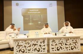 وزارة العدل تنظم ورشة عمل لمحامي الدولة