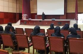 جامعة عجمان تُعرّف خريجيها المواطنين ببرنامج خبرتي