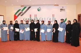 جمعية أم المؤمنين تكرم الجهات المشاركة والمنظمة لاحتفال اليوم الوطني