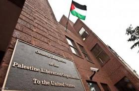 الفلسطينيون «يجمدون» الاجتماعات مع الأميركيين