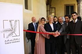 سفارة الدولة في إيطاليا تفتتح معرض السجاد الأفغاني اليدوي تحت شعار تمكين المرأة الأفغانية