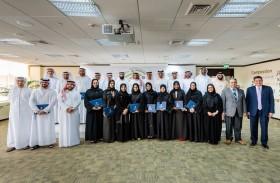 كلية محمد بن راشد للإدارة الحكومية تخرج الدفعة الثالثة من برنامج رحلة المستقبل