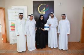 بلدية مدينة أبوظبي تصدر دليل الخدمات البلدية الموحدة بطريقة «برايل»