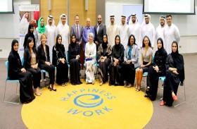 جامعة دبي تستحدث دبلوماً للسعادة والإيجابية
