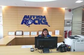 مركز الدعم أوتيزم روكس يفتح أبوابه في إمارة دبي